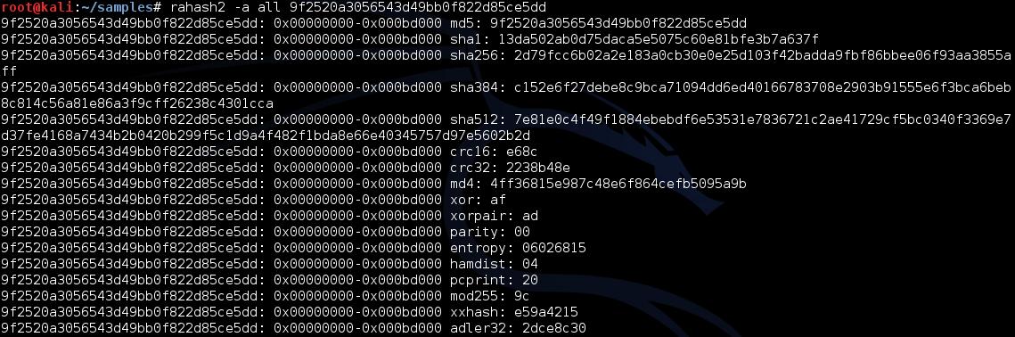 Подсчитанные хэши для вредоносной программы DarkComet